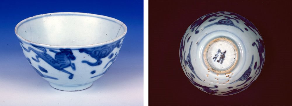 Image: Porcelain Ming dynasty bowl. BTV.189 - On display, Tower Museum