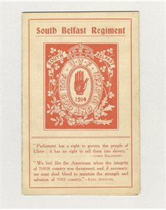 South Belfast Regiment