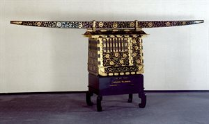 PALANQUIN & STAND
